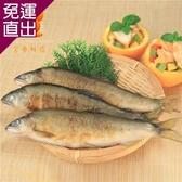 金車 香魚 超值組D (母魚/含卵x2+公魚x4)【免運直出】