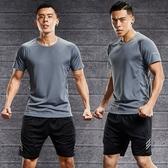運動套裝健身服短袖五分短褲速干夏天運動