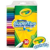 美國Crayola繪兒樂 可水洗細桿彩色筆20色 麗翔親子館