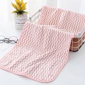 2條裝 干發巾吸擦臉毛巾超柔溫和舒適家用純棉家用【聚寶屋】