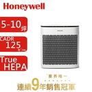 空氣機 清淨機【DY169】Honeywell InSightTM 空氣清淨機 HPA5150WTW 完美主義