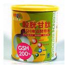 會昌~鷹記維他GSH穀胱甘太啤酒酵母粉320公克/罐