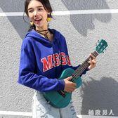 尤克里里初學者學生成人女男21寸烏克麗麗兒童入門小吉他 TA7167【極致男人】