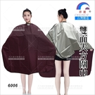 台灣群麗6006雙面大方銀光圍巾-暗紅/銀[74738]