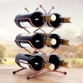 創意歐式紅酒架擺件現代簡約簡易葡萄酒瓶架子酒櫃裝飾品擺件『CR水晶鞋坊』igo