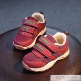 寶寶學步鞋兒童鞋機能鞋1-3歲2男童運動軟底加絨冬季女童秋冬鞋子 韓慕精品