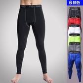 健身運動褲(長褲)-戶外慢跑吸汗速乾男緊身褲6色73od6【時尚巴黎】