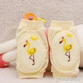 護膝兒童嬰兒透氣網眼3超薄款一歲寶寶護肘防摔夏季 快意購物網