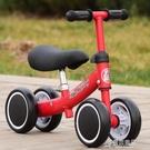 兒童四輪平衡寶寶助步車1-3歲無腳踏溜溜車玩具車滑步車YYJ【快速出貨】