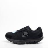 Skechers  (女) 跑步系列 智慧生活 健走鞋-全黑 工作鞋 99999830BBK