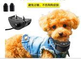 升級版硅膠電擊項圈自動止吠器小型犬防狗叫防狗吠狗叫防叫器狗叫igo