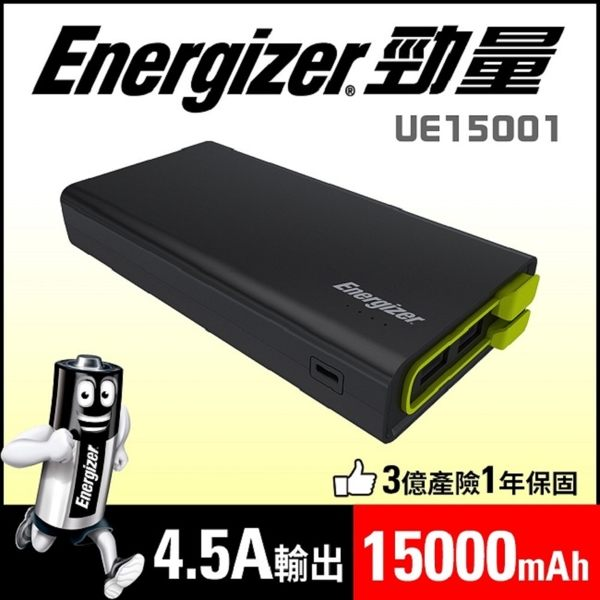 Energizer- UE15001免帶線行動電源