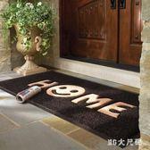 進門地墊入戶門大門入門入戶絲圈蹭腳墊子踩地毯家用門廳門口門墊 QQ11625『MG大尺碼』