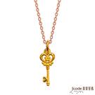 J'code真愛密碼 處女座守護-喬莉塔之魔法鑰匙 黃金墜子 送項鍊