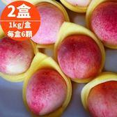 吉園圃認證,拉拉山五月桃1kg(6顆裝)x2盒