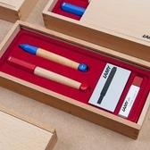 德國 LAMY  ABC系列 鋼筆 + 鉛筆 木製禮盒 /組