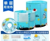 諾澳嬰兒遊泳池家用新生幼兒童合金支架大號寶寶保溫遊泳桶洗澡桶  MKS交換禮物