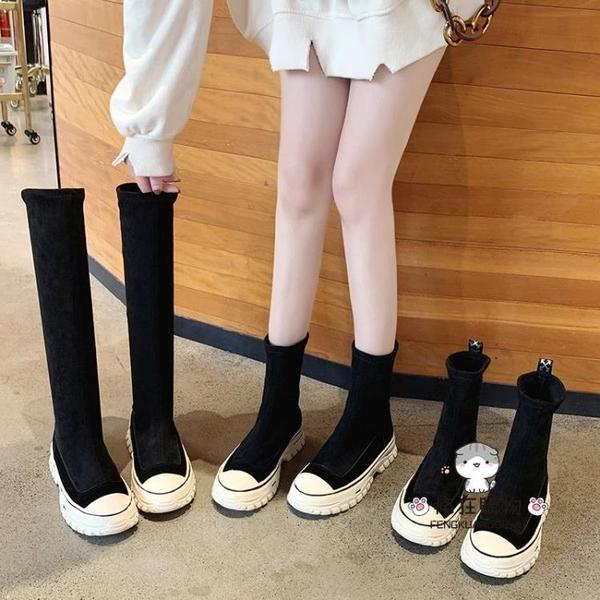 膝上靴 彈力靴子女2019秋款高筒小個子網紅中筒靴百搭小短靴不過膝靴