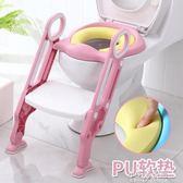 兒童坐便器馬桶梯女寶寶小孩男孩小馬桶圈嬰兒座墊圈大號1-3-7歲YXS『小宅妮時尚』