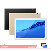 【贈原廠皮套等2好禮】HUAWEI MediaPad T5 10 (3GB/32GB) 平板電腦