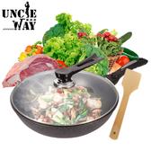 【現貨】韓國麥飯石平底鍋【H0275】三件一組 麥飯石 炒鍋 平底鍋 不沾黏鍋 煎蛋鍋具 防燙手把
