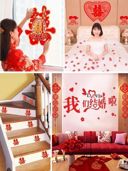 結婚喜字貼紙
