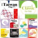 台灣製造 上好生醫 成人口罩 平面口罩 50入/盒 一次性防護彩色口罩 彩色口罩 橘色 黃色 紫色 現貨