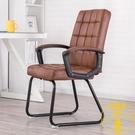 電腦椅家用懶人辦公椅職員椅會議椅座椅靠背椅子【雲木雜貨】