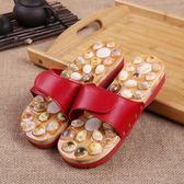 鵝卵石按摩拖鞋夏季貝殼養生男女情侶保健穴位腳底居家瑪瑙按摩鞋 盯目家