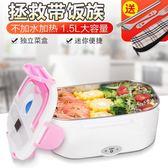 訂製電加熱飯盒插電保溫上班族保鮮不銹鋼雙層多功能便當迷你帶飯盒  color shop220v