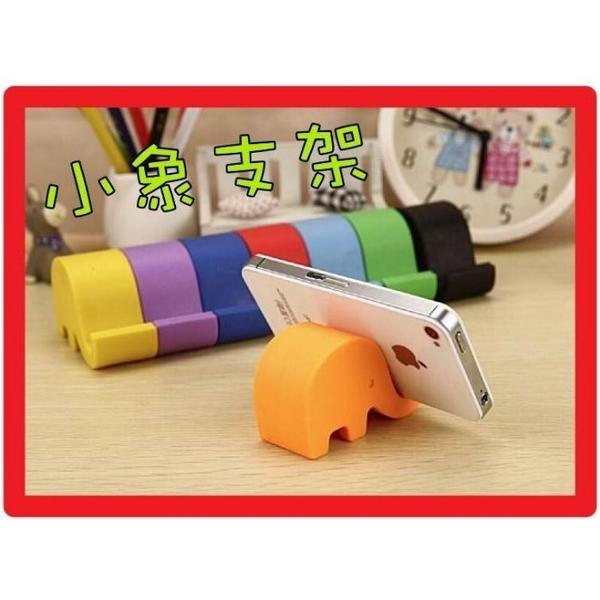 手機支架 小象可愛 夯物 筆架 筷子架 手機架 名片架 小惡魔可參考 sony c4 z3+ m4 G4(Q哥)Z27