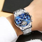 2019新款商務手錶機械錶男士錶全自動防水精鋼帶鏤空時尚腕錶 FF2204【男人與流行】