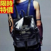 後背包-皮革復古帥氣風新款韓版骷髏頭個性男女-雙肩包包-66m30【巴黎精品】