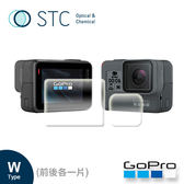 【STC】9H鋼化玻璃保護貼 - 專為Gopro hero5 觸控式相機螢幕設計
