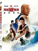 限制級戰警:重返極限 DVD XXX: Return Of Xander Cage (購潮8)