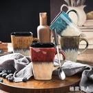 復古陶瓷杯子女創意馬克杯帶蓋帶勺大容量家用方形水杯咖啡杯茶杯 LJ7292【極致男人】