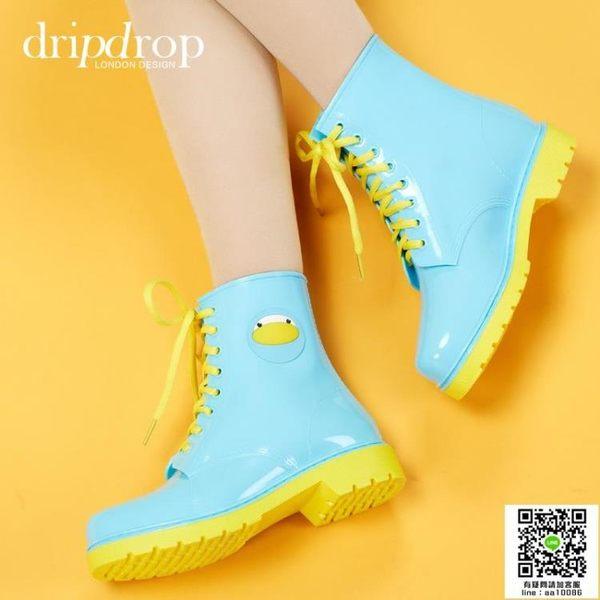 雨鞋dripdrop天生萌物系列 獨家原創馬丁雨鞋 水鞋 果凍雨靴包郵