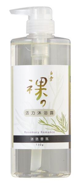 白雪裸の清新沐浴露-迷迭香氛 730g【台安藥妝】