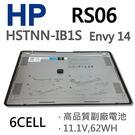 HP RS06 6芯 日系電芯 電池 RS06 HSTNN-IB1S Envy 14