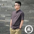 亞麻短袖男t恤立領復古棉麻小衫中國風男裝套裝中式粗麻料上衣服 快速出貨