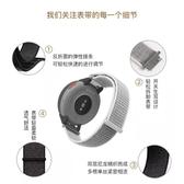 SIKAI適配 新款華米智慧手錶錶帶尼龍帆布腕帶 小米amazfit1/2代運動款錶帶米動雙11