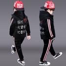 童裝男童冬裝套裝免運新款兒童金絲絨運動小孩衣服加絨洋氣三件套