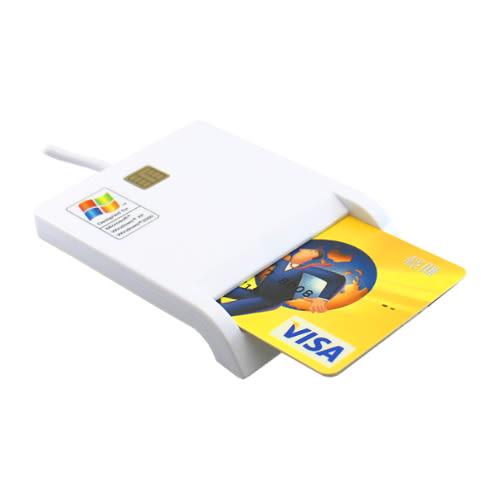 【銀行推薦機種】新一代 訊想多功能 ATM 晶片讀卡機 ATM讀卡機 讀卡器 網路轉帳 自然人憑證金融卡