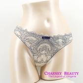 Chasney Beauty-Porcelain瓷紋L蕾絲丁褲(典雅藍)
