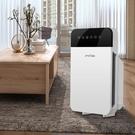 智慧遙控空氣凈化器家用室內氧吧超靜音除甲醛異味霧霾粉塵負離子 快速出貨