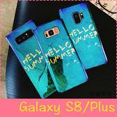 【萌萌噠】三星 Galaxy S8 / S8 Plus 網紅同款 祖母綠藍光鐳射保護殼 全包防摔矽膠軟殼 手機殼