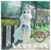 雨衣一次性雨衣女成人時尚戶外徒步旅游加厚透明防水雨披單人 【限時特惠】