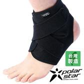 PolarStar 開放式護踝 台灣製造│彈性舒適│穩定關節│運動 (1入/組) P16724 護具 登山 健行 保護關節