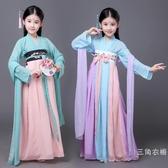 新品女童古裝 古典齊胸襦裙唐朝貴妃表演演出服裝兒童仙女裙漢服
