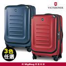 Victorinox 瑞士維氏 行李箱 Spectra 2.0 27吋 輕量可擴充行李箱 硬殼旅行箱 TRGE-601290 得意時袋